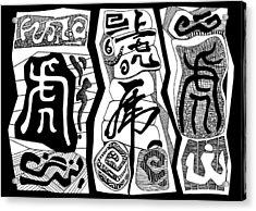 Tiger Chinese Characters Acrylic Print by Ousama Lazkani