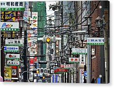 Urban Street Chaos Acrylic Print by Roevin