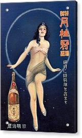 Gekkeikan Sake  Acrylic Print by Oriental Advertising