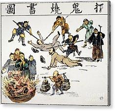 China: Anti-west Cartoon Acrylic Print by Granger