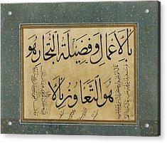 A Calligraphic Album  Acrylic Print by Ala Al-din Tabrizi