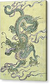 A Chinese Dragon Acrylic Print by Chinese School