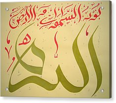Allah In Gold And Red Acrylic Print by Faraz Khan