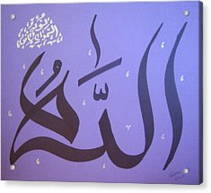 Allah Light Of The Heavens And The Earth - Purple Acrylic Print by Faraz Khan