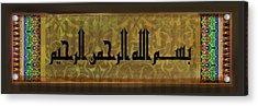 Bismillah-3 Acrylic Print by Seema Sayyidah