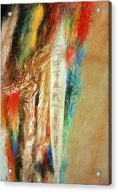 Blessed Are The Peacemakers - Paper Cranes Acrylic Print by Geoffrey C Lewis