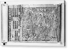Buddhism: Diamond Sutra Acrylic Print by Granger