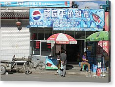 Chinese Storefront Acrylic Print by Thomas Marchessault