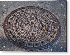 Con Ed Sewer Cap Acrylic Print by Rob Hans
