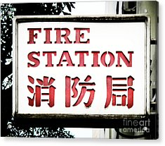 Fire Station Sign Acrylic Print by Ethna Gillespie