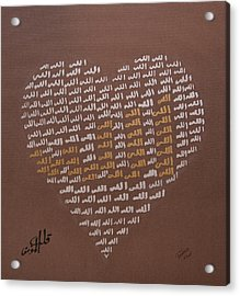 Heart Of A Believer With Allah In Brown Acrylic Print by Faraz Khan