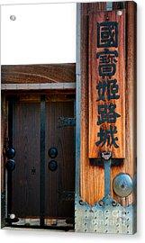 Himeji Gate Detail Acrylic Print by Andy Smy
