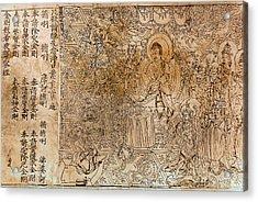 The Diamond Sutra, 868 A.d Acrylic Print by Granger