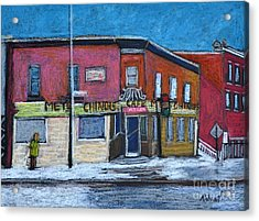 The Silver Dragon Restaurant Verdun Acrylic Print by Reb Frost