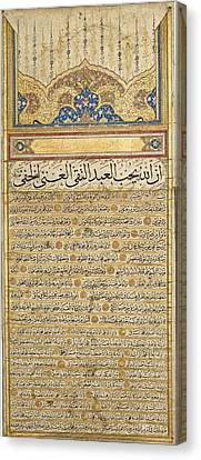 Ottoman Calligrapher's Diploma Canvas Print by Celestial Images
