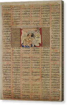 Anthology Of Diwans Canvas Print by British Library