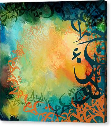 Calligraphy Canvas Print by Corporate Art Task Force