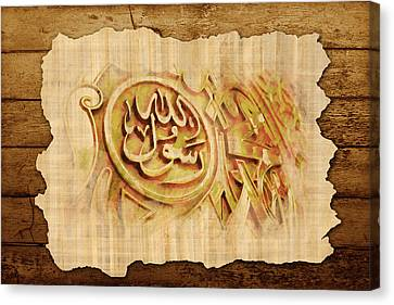 Islamic Calligraphy 036 Canvas Print by Catf