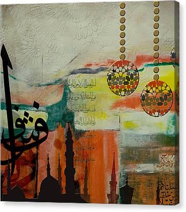 Masjid Nabvi Canvas Print by Corporate Art Task Force