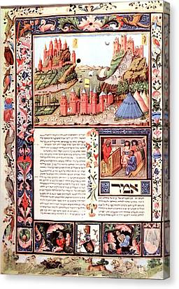 Page From The Canon Of Medicine Canvas Print by Science Photo Library