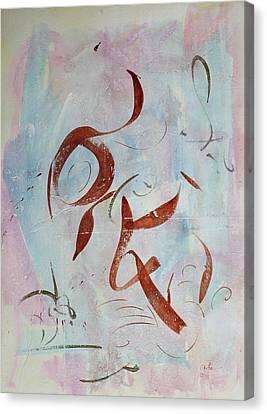 Skipping Along Together Canvas Print by Asha Carolyn Young