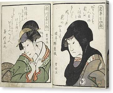 Kabuki Actor Canvas Print by British Library