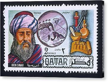 Avicenna, (ibn-sina) Canvas Print by Granger
