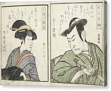 Kabuki Actors Canvas Print by British Library