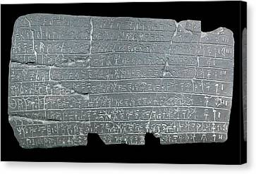Linear B Tablet Canvas Print by David Parker