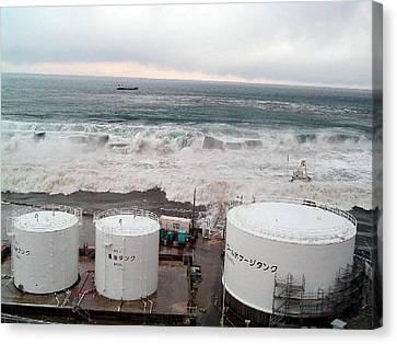 Fukushima Nuclear Disaster Canvas Print by Public Health England