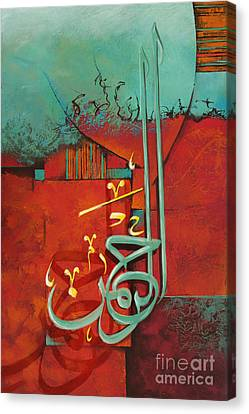 Islamic Calligraphy Canvas Print by Corporate Art Task Force