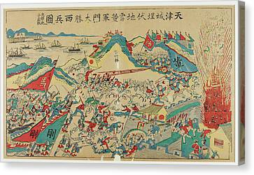The Boxer Rebellion Canvas Print by British Library