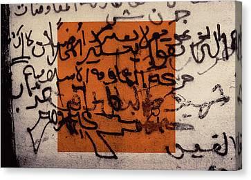A Gun For Palestine, 1992 Silkscreen On Canvas Canvas Print by Laila Shawa
