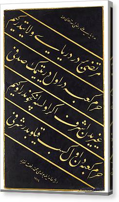 A Panel Of Calligraphy Canvas Print by Celestial Images