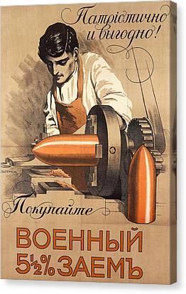 Advertisement For War Loan From World War I Canvas Print by Richard Zarrin