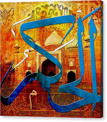 Al Hakam Canvas Print by Corporate Art Task Force