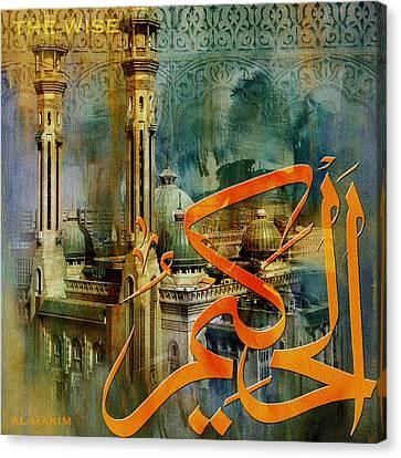 Al Hakim Canvas Print by Corporate Art Task Force