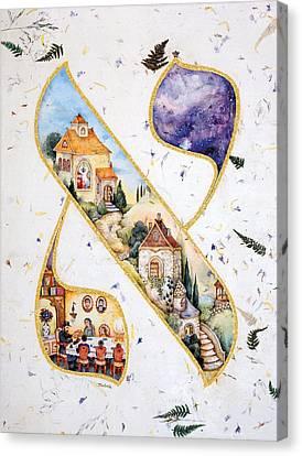 Alef Canvas Print by Michoel Muchnik