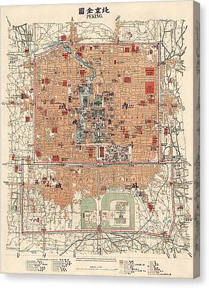 Antique Map Of Beijing China - 1914 Canvas Print by Blue Monocle