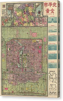 Antique Map Of Beijing China By Jiarong Su - 1921 Canvas Print by Blue Monocle
