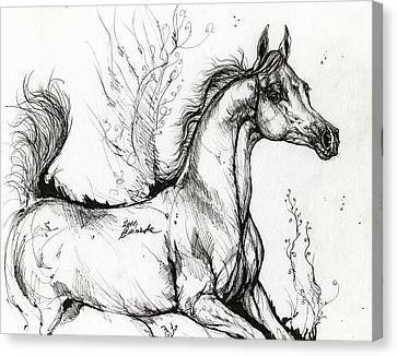Arabian Horse Drawing 1 Canvas Print by Angel  Tarantella