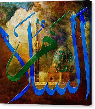 As Salam Canvas Print by Corporate Art Task Force