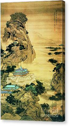 At Mount Li - Escaping The Heat Canvas Print by Pg Reproductions