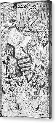 Avicenna, Islamic Physician Canvas Print by Spl
