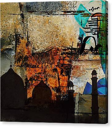 Badshahi Mosque Canvas Print by Corporate Art Task Force