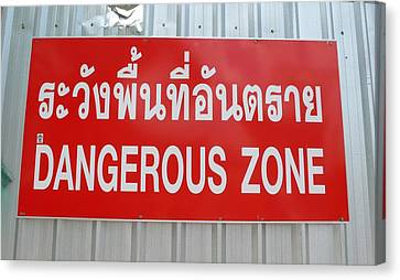 Bangkok Dangerous Zone Canvas Print by Gregory Smith