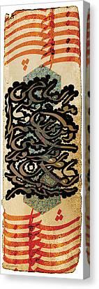 Bliss Canvas Print by Eli Kaghazchi