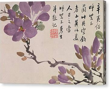 Blossoms Canvas Print by Chen Hongshou