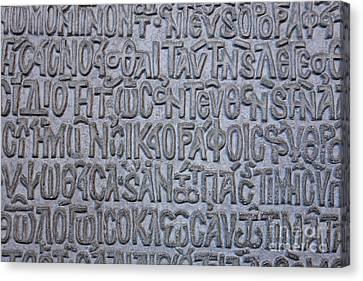 Carved Text In The Hagia Sophia Istanbul Canvas Print by Robert Preston