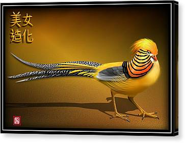 Chinese Golden Pheasant Canvas Print by John Wills